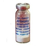 Препарат Ветбицин-5 1200000+300000 Ед.