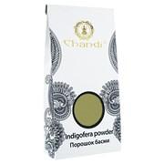 Порошок басмы (Indigofera powder) Chandi, 100г фото