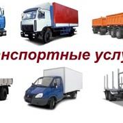Грузоперевозки по г. Ухта, Республике Коми, Российской Федерации фото