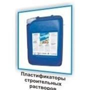 Пластификатор строительных растворов «ПСР-1» фото