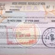 Оформление визы в Индию фото