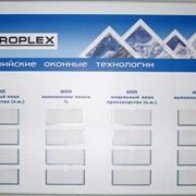 Информационные стенды в Алматы фото