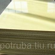 Стеклотекстолит СТЭФ 50 мм (m=115 кг) фото