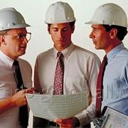 Экспертиза промышленной безопасности ОПО фото