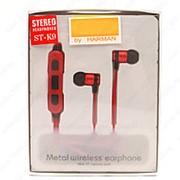 Беспроводные металлические наушники Wireless ST-K9 Red фото