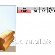 Код товара: 2703. (D30 H35) Фреза перильная (кромочная Фигурная) фото