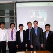 Продвижение и развитие передовых технологий в Китае фото