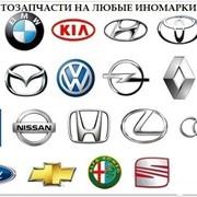 Автозапчасти на европейские автомобили, FORMULA, Усть Каменогорск фото
