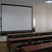 Конференц сервис. Конференц-зал. фото