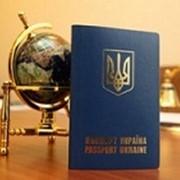 Оформление паспортов фото