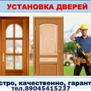 межкомнатные и сейф двери фото