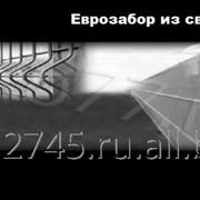 3D заборы из сварной металлической сетки с горизонтальными V-образными ребрами жесткости (Еврозабор, Гиттер) фото