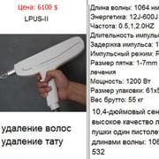 Аппарат LPLUS-2, удаление татуировок фото