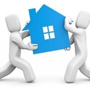 Ипотека, сертификаты, субсидии,приватизация и управление недвижимостью