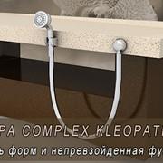 Спа комплекс, Spa, обертывание, пилинг Spa Complex Kleopatra Granit Киев Купить Цена фото