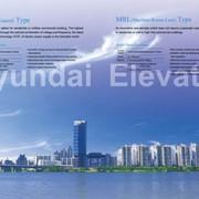 Лифты и эсклаторы HYUNDAI elevator теперь в Украине!!! фото
