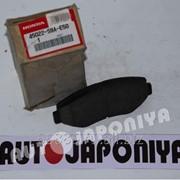 Колодка F 45022-S9A-E50 фото