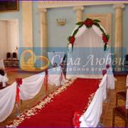 Выездная регистрация брака в Москве фото