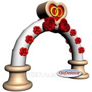 Арка Соединение сердец, артикул 76014 фото