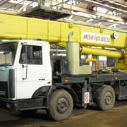 Аренда автокрана 50 тонн мзкт в Свердлов. области фото