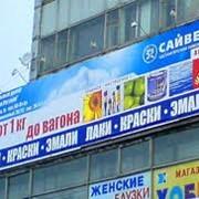 Наружная реклама на иллюминированных щитах
