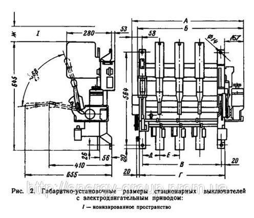 Выключатель АВМ-20,