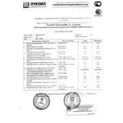 Продаём масло ЛУКОЙЛ-ДИЗЕЛЬ М-10-Г2К  фото