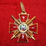 Орден святой Анны 2 степени, с мечами фото