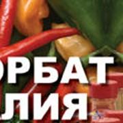Добавки пищевые Сорбат Калия фото