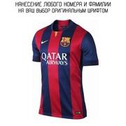 Футбольная форма Барселоны фото