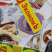 Флексопечать этикеток из различных материалов фото