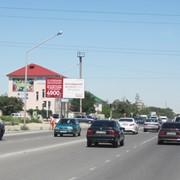 Реклама на билбордах в Актау, 23 мкр фото