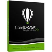 Графический редактор CorelDRAW Graphics Suite X8 (ESDCDGSX8ROEU)