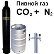 Пивной газ фото
