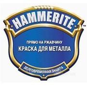 Краска hammerite Серебристо-серая 0, 75л фото