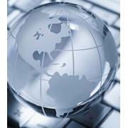 Администрирование и техническое обслуживание рабочих станций и сетей фото