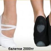 Балетки для гимнастики в Алматы фото