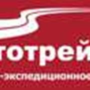 Транспортные услуги по перевозке грузов от 1кг. фото
