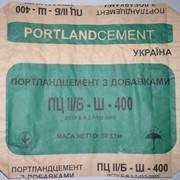 Цемент М400;М500. фото