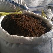 Удобрения органические, Органические удобрения