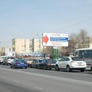 Размещение наружной рекламы в Актау 6 мкр, Центральная дорога фото