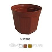 Горшок для цветов Октава , диаметр 15 см 110412 фото