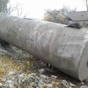 Резервуар для сжиженого газа фото