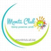 """Детский сад """"Monti Club"""" фото"""