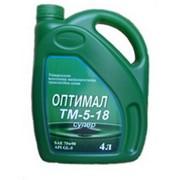 Трансмиссионное масло Оптимал ТМ-5-18 Супер фото