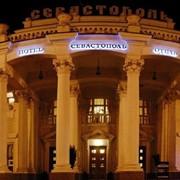 """Отель BEST WESTERN """"Севастополь"""" фото"""