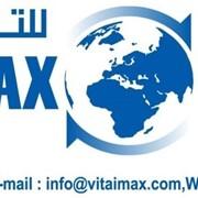 Организации экспорта продуктов питания в Объединённые Арабские Эмираты (ОАЭ) фото