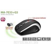 Мышь KME MA-7E33+G5 26323 фото