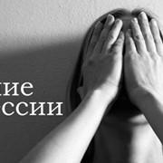 Гипнотерапия психосоматических расстройств.