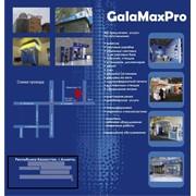 """ТОО """"Gala Max Pro"""" фото"""